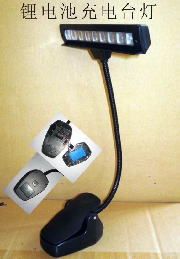 2017 reading light rechargeable lithium book clip light. Black Bedroom Furniture Sets. Home Design Ideas