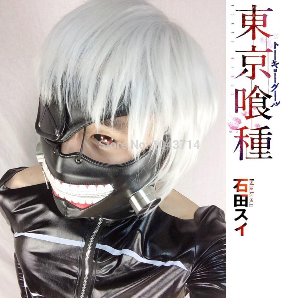 High Quality Hot Sales Halloween Anime Cosplay Tokyo Ghoul Kaneki ...