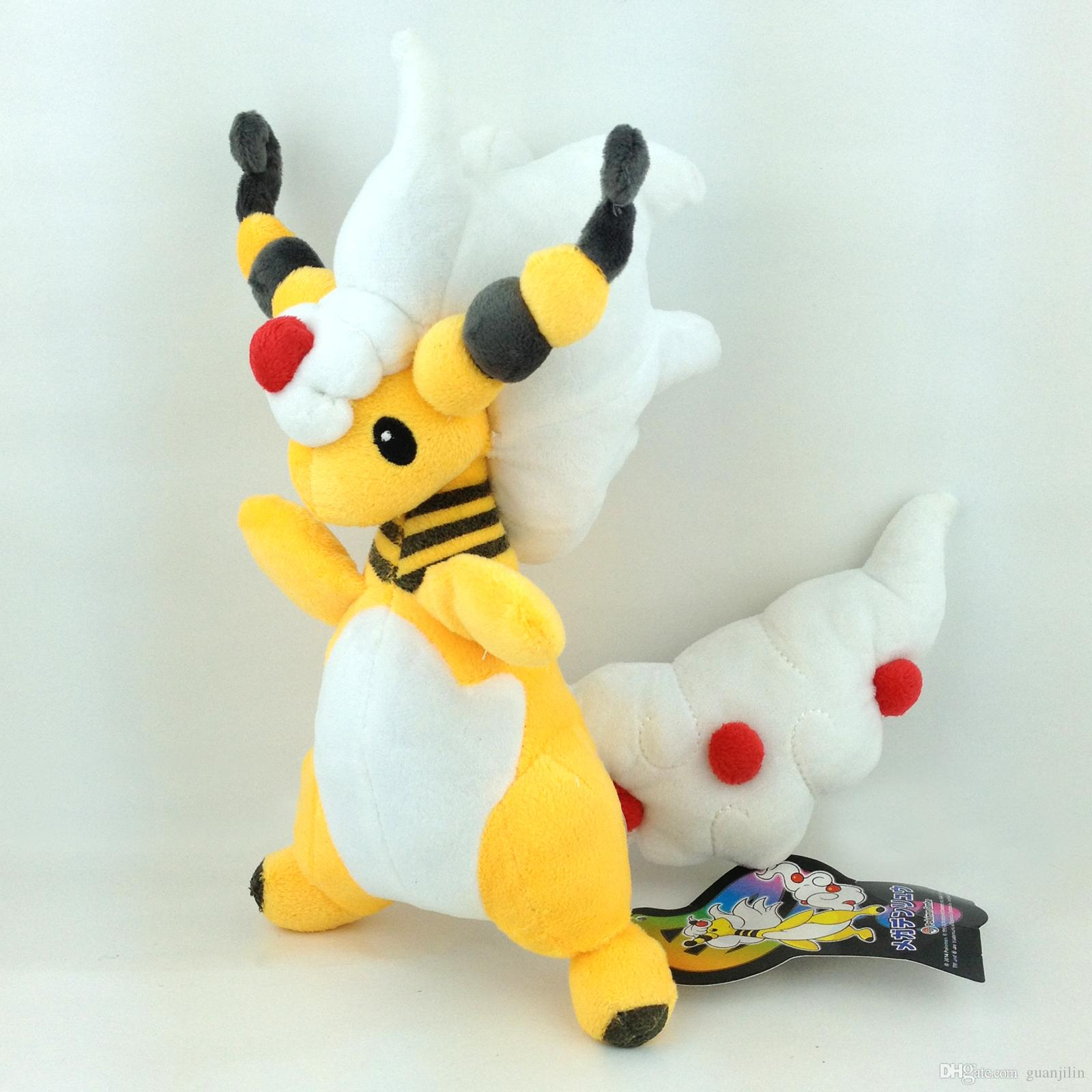 Ampharos Mega Mega Evolution Ampharos Sheep
