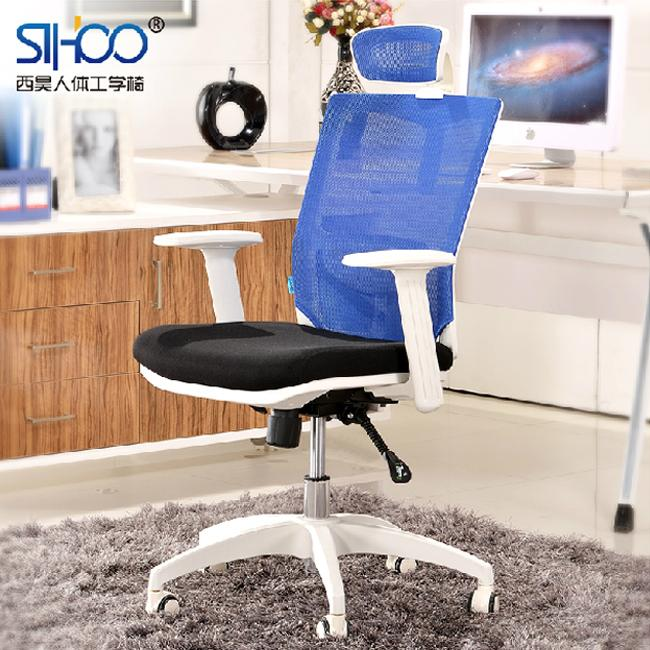 stylish computer chair 2