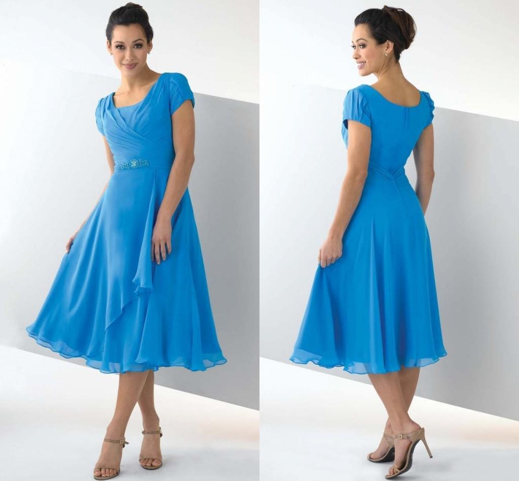 Купить Платье Для Мамы На Свадьбу
