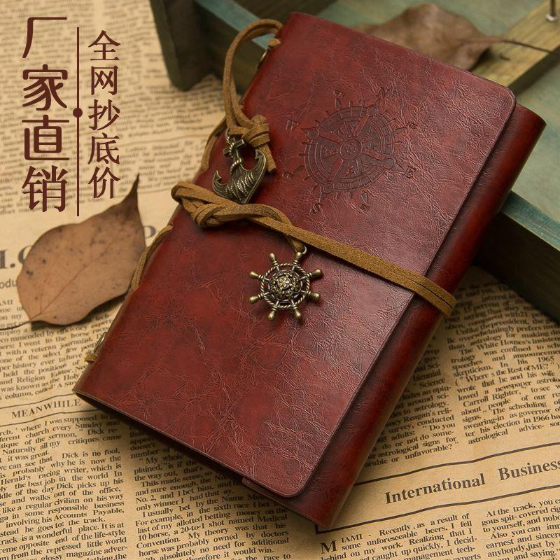 Vintage Book Cover Notebooks : Vintage style leather cover notebook journal diary pirate
