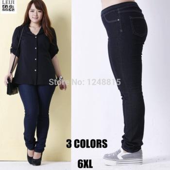 2017 1602 6xl Fat Big Size Pants Elastic Waist Large Plus Size ...