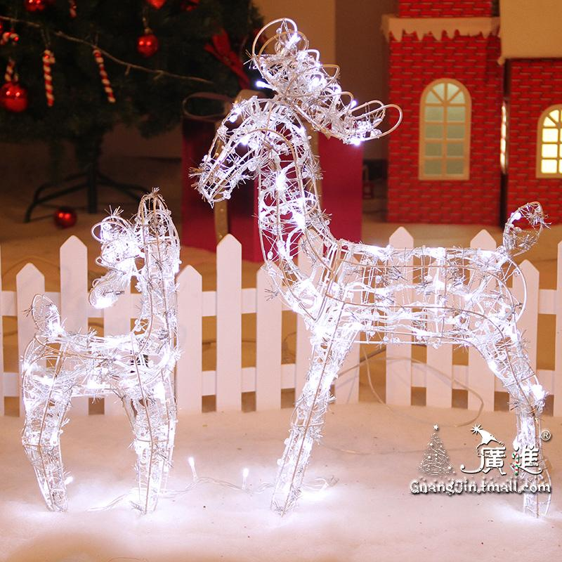 Animated lighted reindeer deer family christmas yard for Animated lighted reindeer christmas decoration