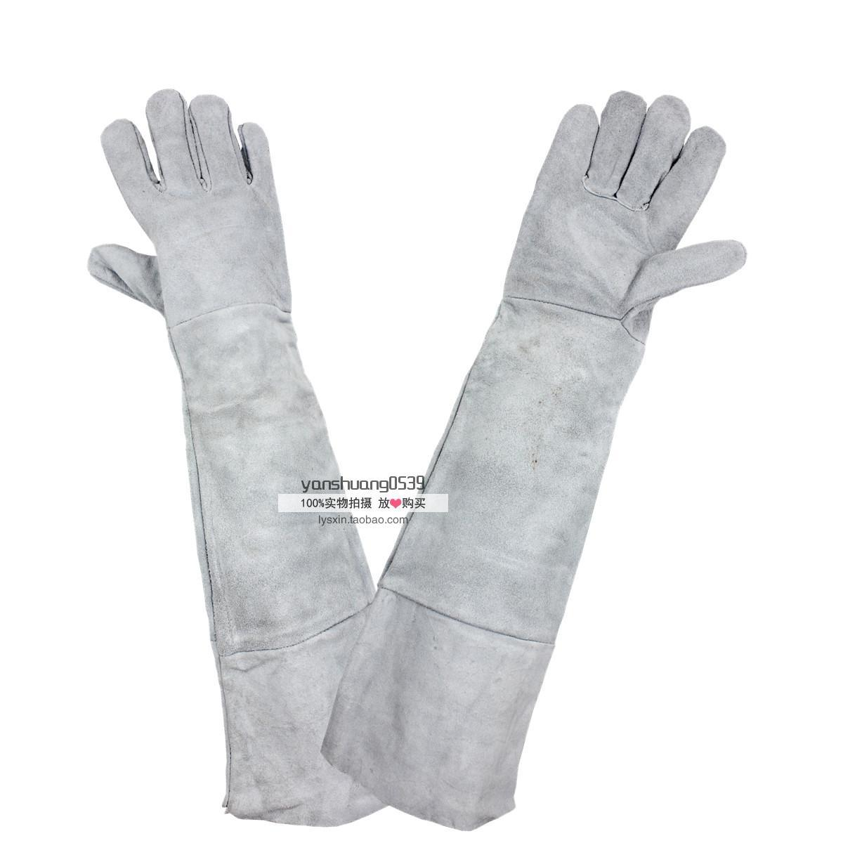 Leather work gloves for welding - 24 Long Protective Work Gloves Extended Leather Welding Machine Super Wear Thick Gloves