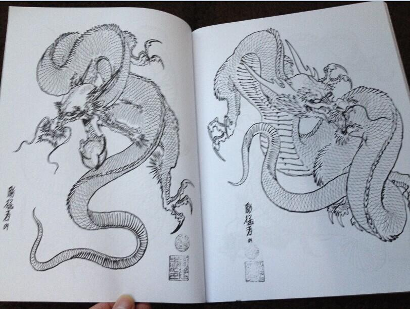 2017 100 dragons painting designs tattoo book by horimouja for Dragon tattoo book
