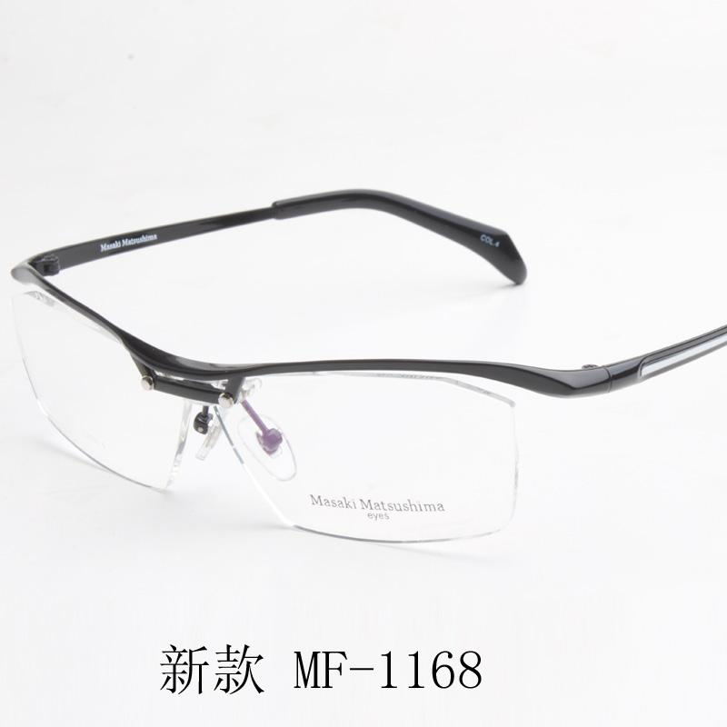 masaki matsushima 2014 high quality fashion titanium eyeglasses frame man women unsex optical frame mf 1168