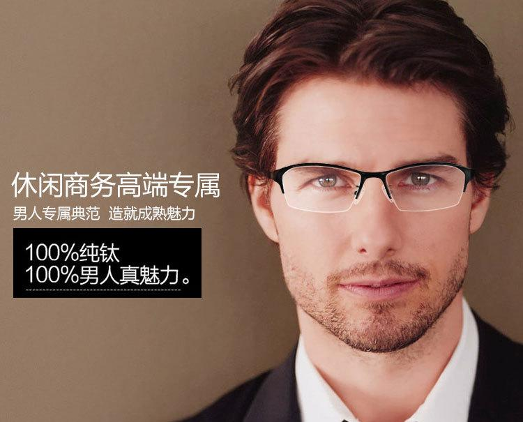 Rimless Glasses Round Face : Design Titanium Semi Rimless Glasses Frames Myopia Man In ...