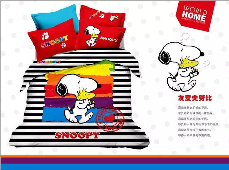 Cartoon Snoopy 100 Cotton Bedding Sets Kids Full Queen