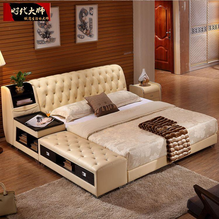 2017 Leather Bed Tatami Simple Leather Art Leather Bedroom ...