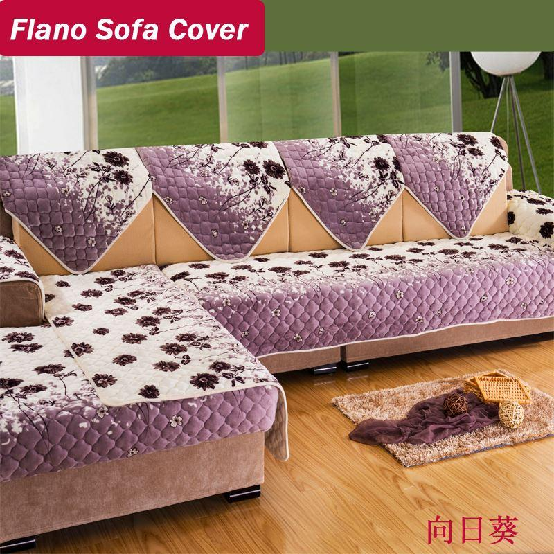 Purple Fannel Sofa Cover Slipcovers Fashion Sunflower Stretch Cover For Sofa Fabric Sofa Set