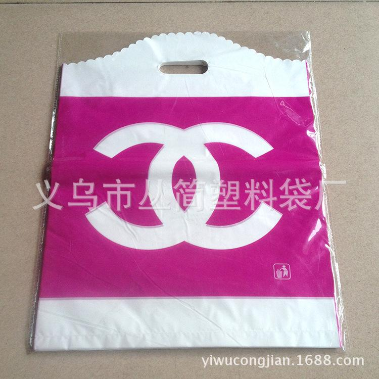 2017 classic Clothing Bag Plastic Bag Wholesale Shopping Bag 35*45 ...