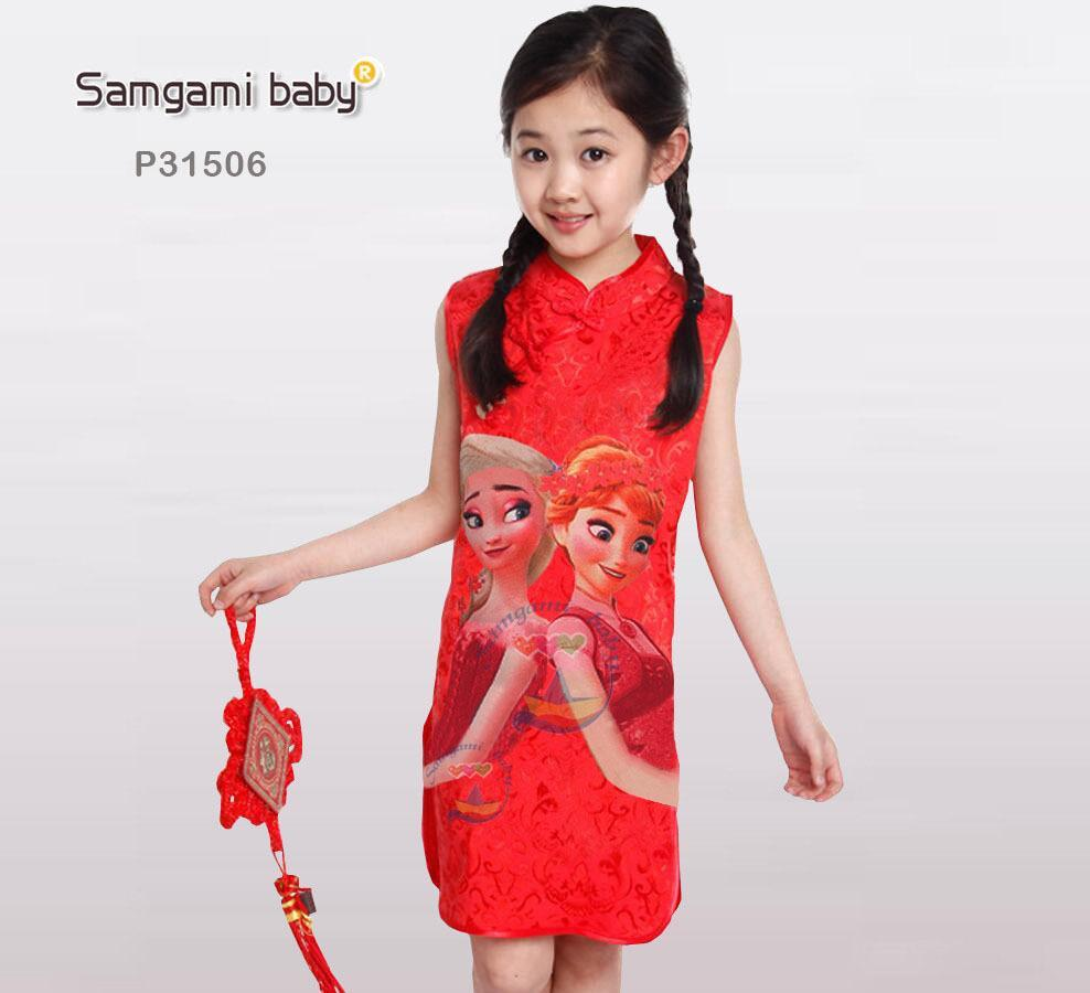 Discount 2016 chinese new year baby girls red dresses for Cheap boutique holidays