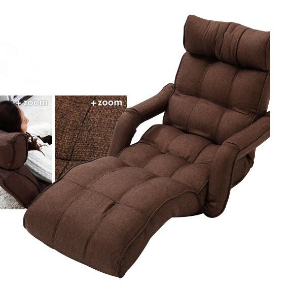 Best Floor Foldable Chaise Lounge Chair Adjustable Recliner Living Room Furni