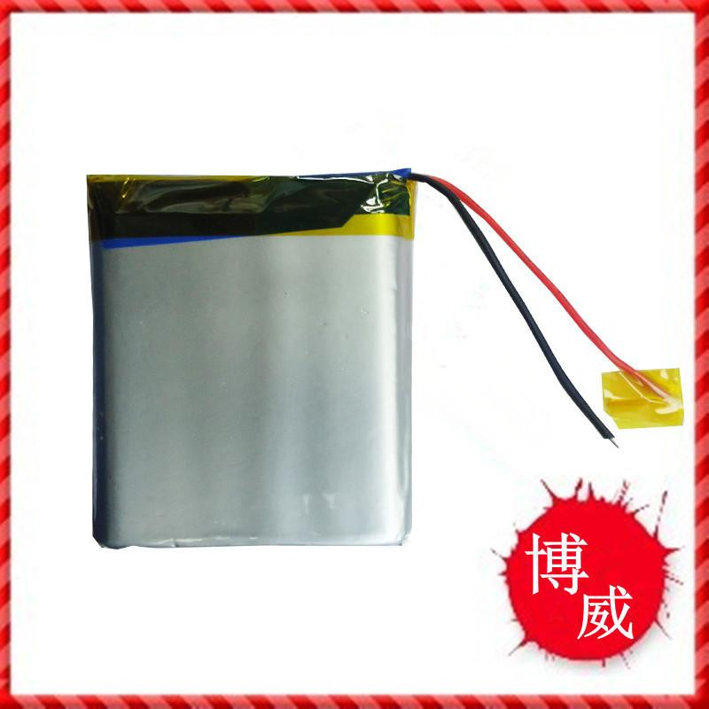 Onda VX570T VX570R VX530T MP5 GPS Cell LiPo Battery New Online ...