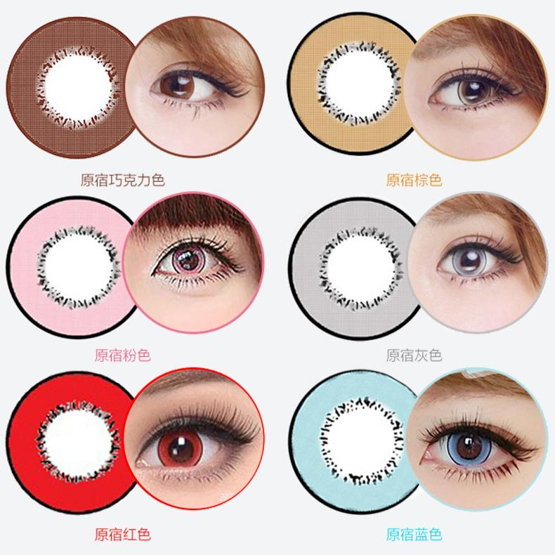 Halloween Contacts Cheap halloween special effects contact lenses Dhl Harajuku Storm Blood Eye Halloween Contact Lenses Color Eye Lens Corlored Red Eye Vampire Devil
