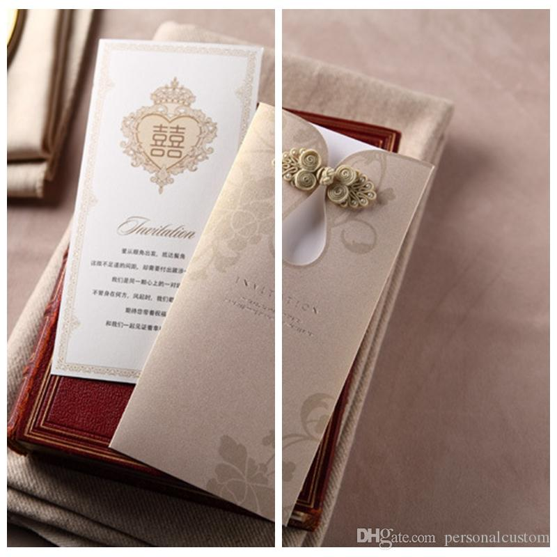Discount Personal Invitation Cards – Personal Wedding Invitation Cards