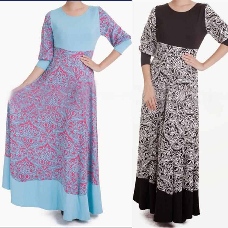 Middle eastern clothing stores Clothing stores