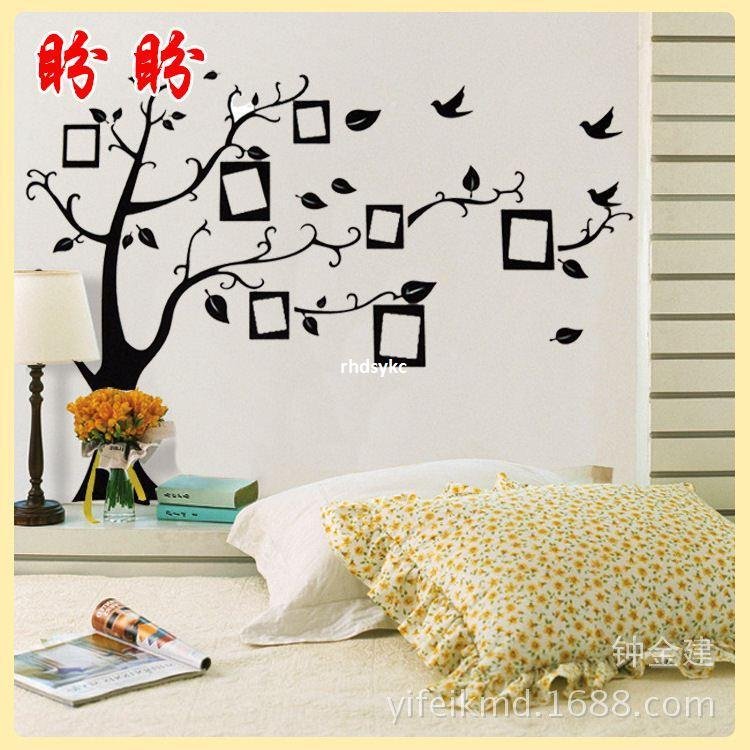 Wall Stickers Home Decoration Factory Outlets Foreign Trade Fashion Home Wall Stickers Decorative Wall Stickers Tree Photo Frame Tree Black Wall Decor