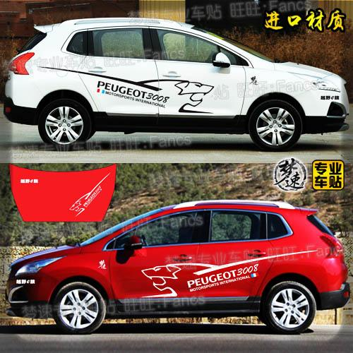 Peugeot 3008 Suv Car Stickers Garland Vehicle Stickers Lions Whole Car Modified Color Bar