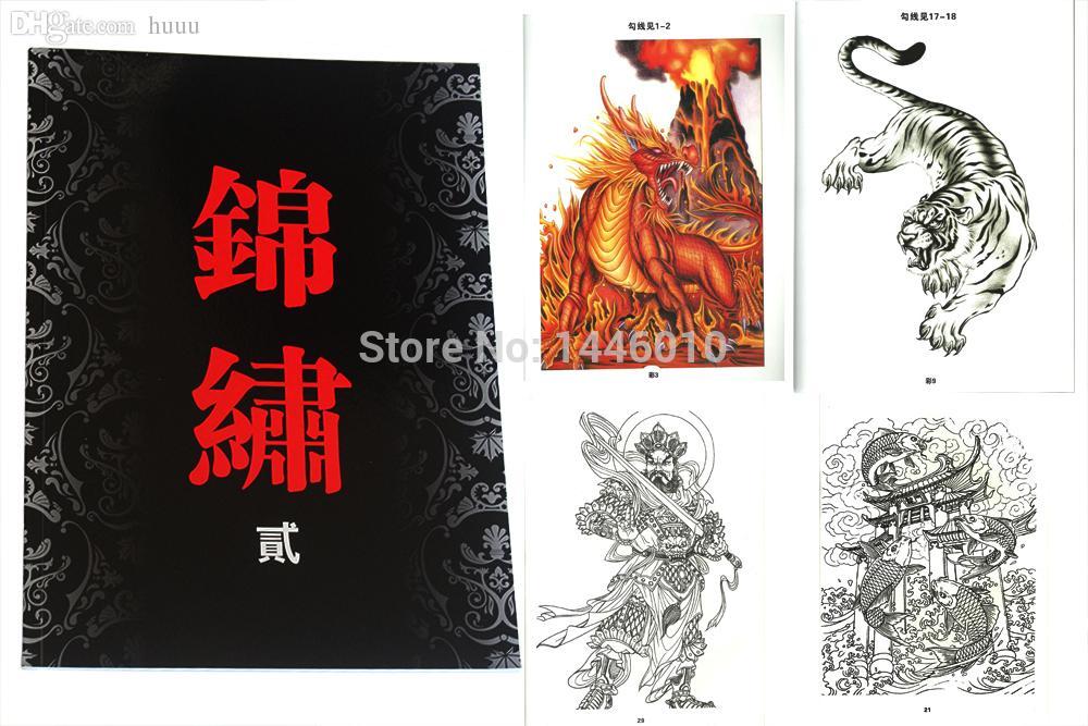 Wholesale yuelong tattoo supply wholesale new pro jinsu for Tattoo supplies wholesale