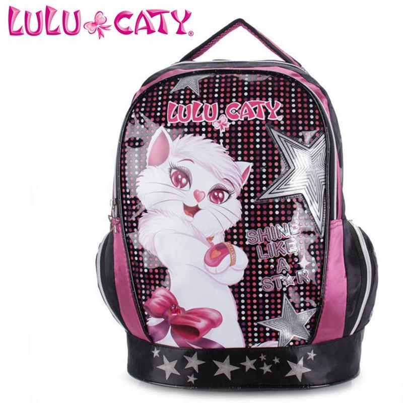 2014 Children Kids Backpacks For Girls,Lulu Caty Catoon Children'S ...