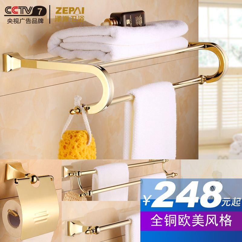 2017 All Copper Continental Antique Gold Towel Rack Towel Rack Towel Rack Bathroom Accessories