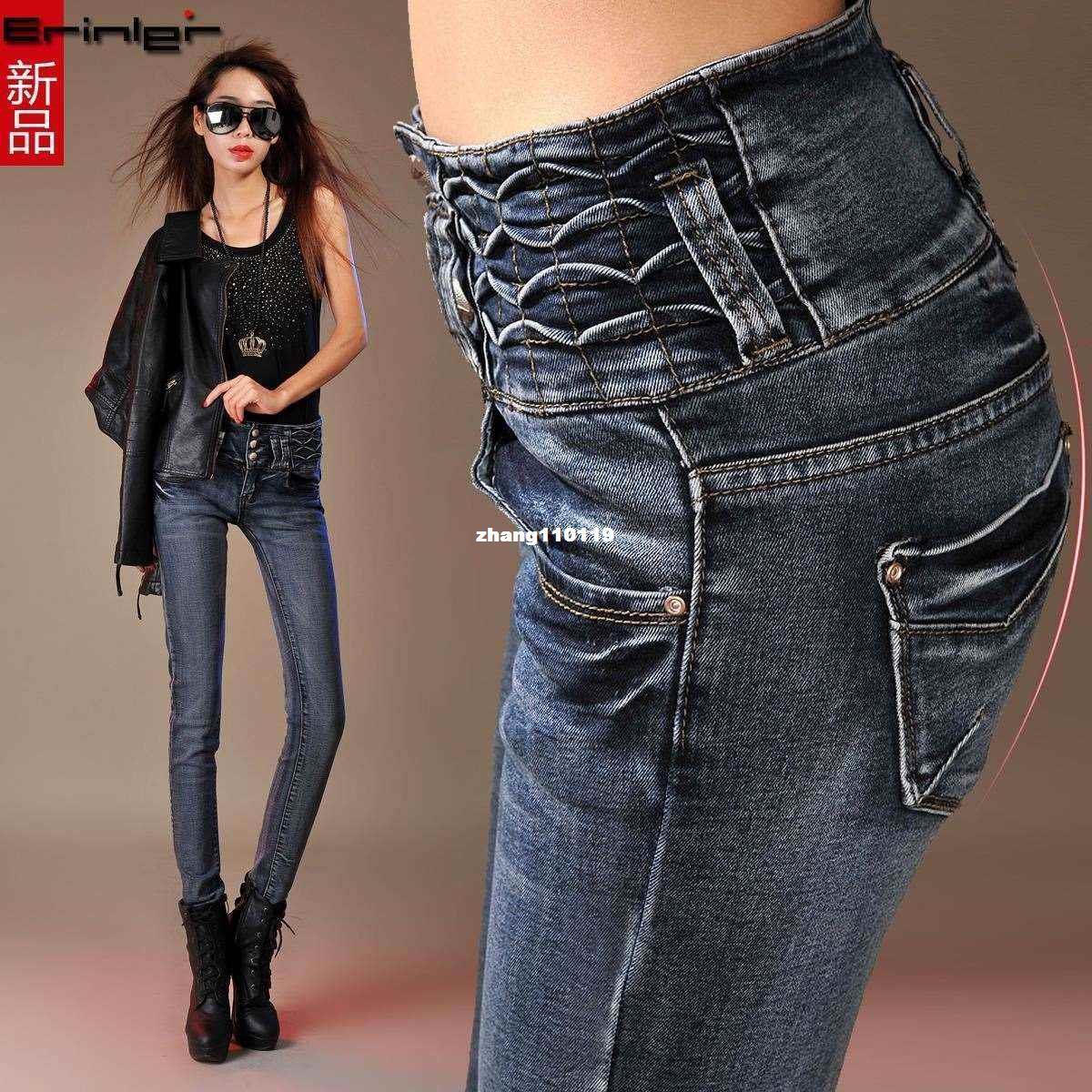 Plus Size Jeans 26