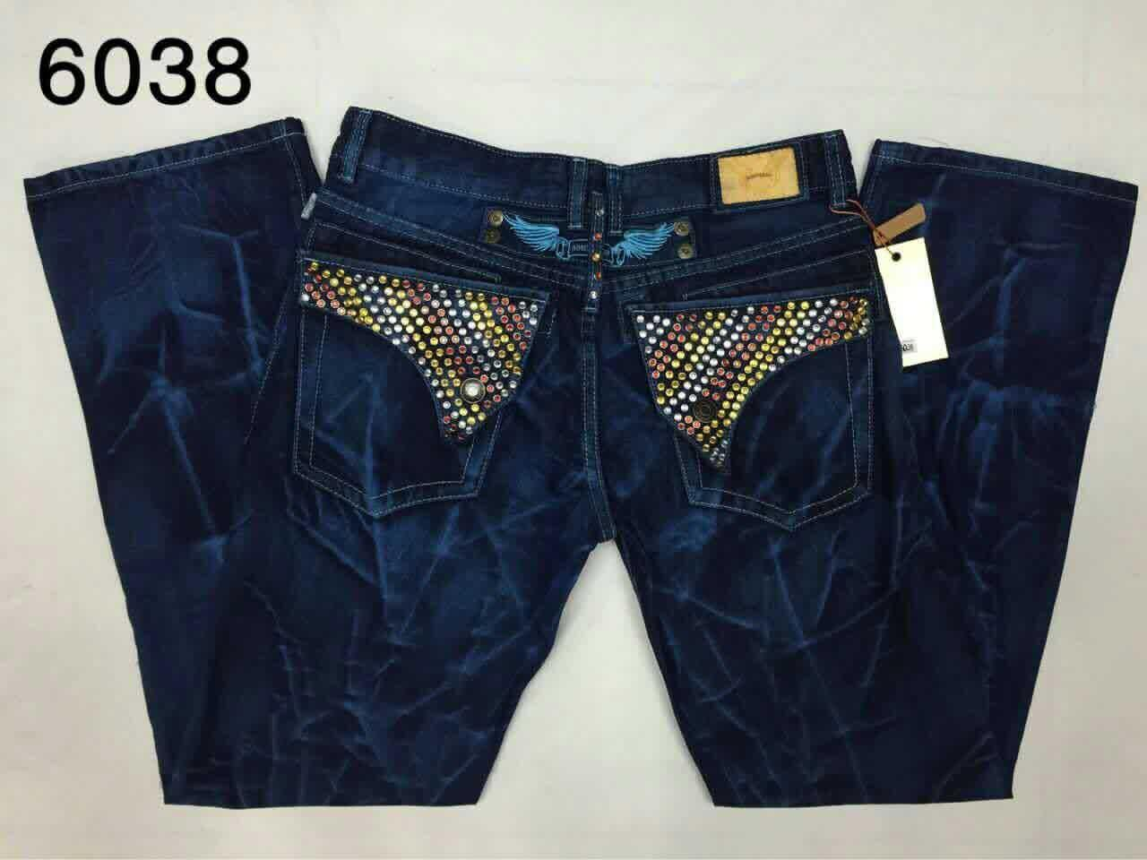Discount Mens Shorts Jeans Pants Designer | 2017 Mens Shorts Jeans