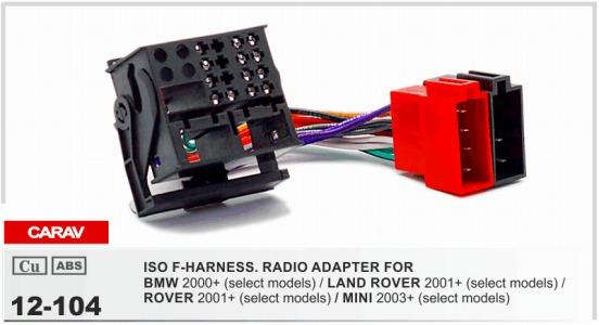 carav 104 iso f harness radio adapter for bmw land rover defender carav 104 iso f harness radio adapter for bmw land rover defender 2