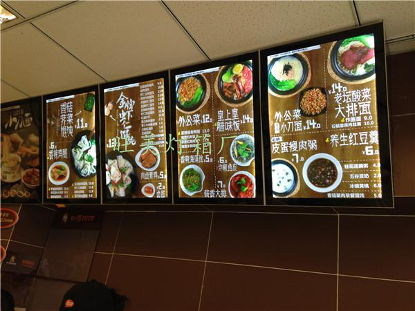 2017 Led Outdoor Slim Menu Poster Display Light Box From