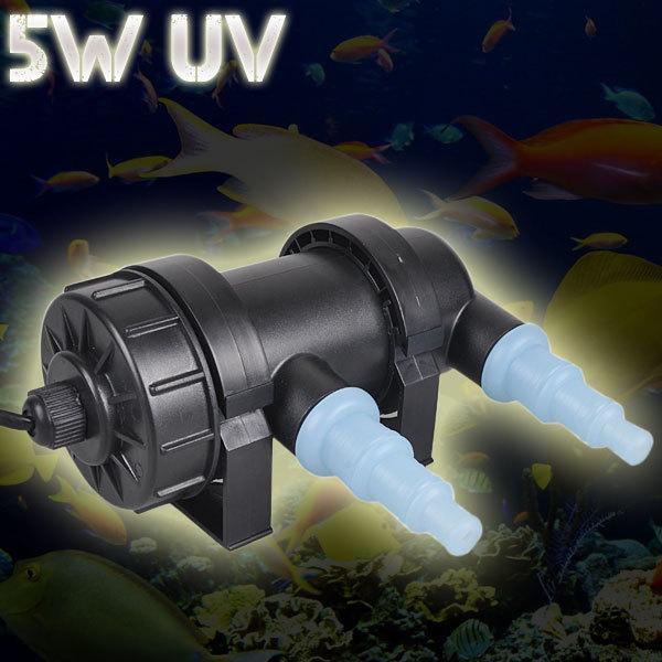 2017 jebo 220v 240v 5w 350l h aquarium uv sterilizer light for Uv sterilizer for fish tank