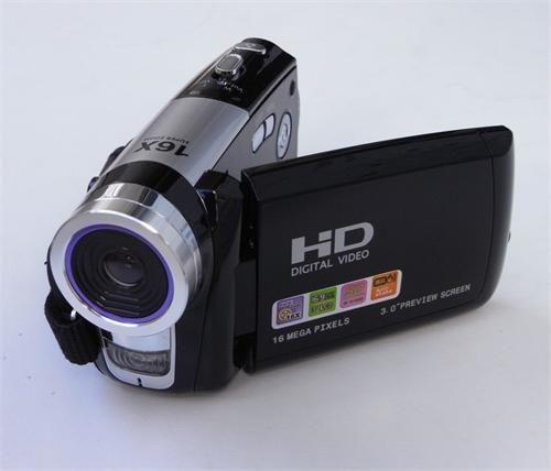 hd digital video camera 720p