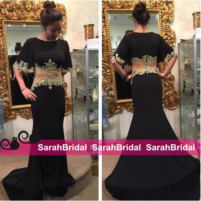 2016 Fake Two Piece Prom Dresses Black And Nude Sheer ...