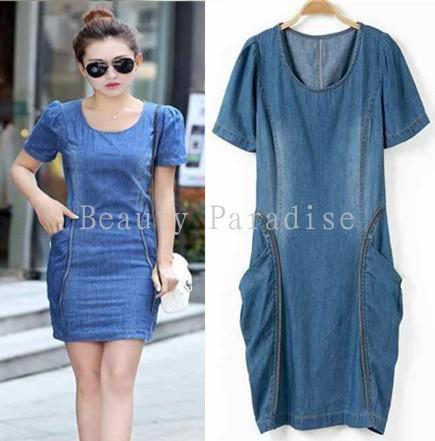 Denim Dress Women 2014 Summer Fashion Vintage Big Zipper Pocket ...