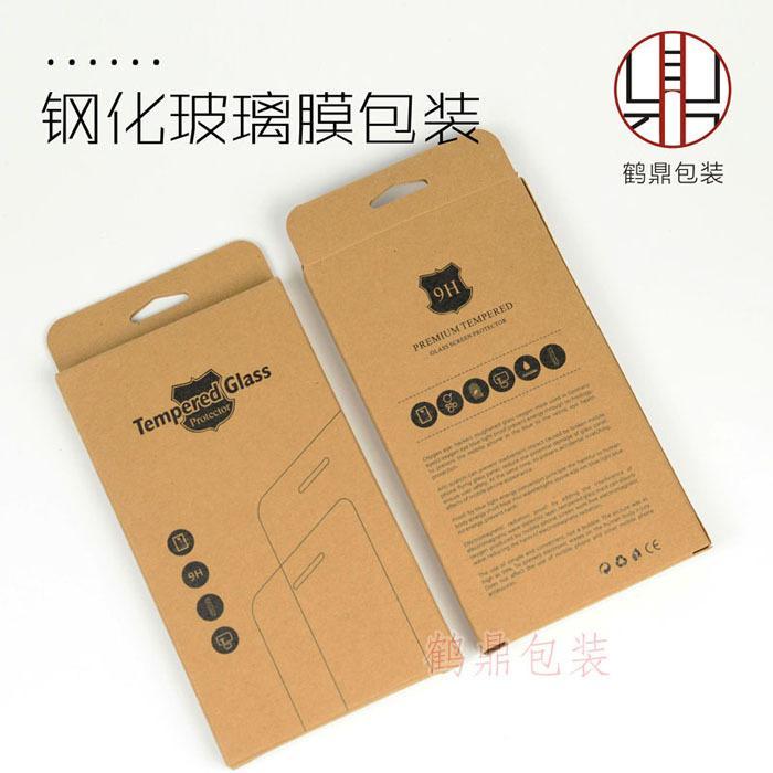 x  cm     sheetsColorful Single Copy Tissue Paper   Wine Shirt     TheBestSingapore com