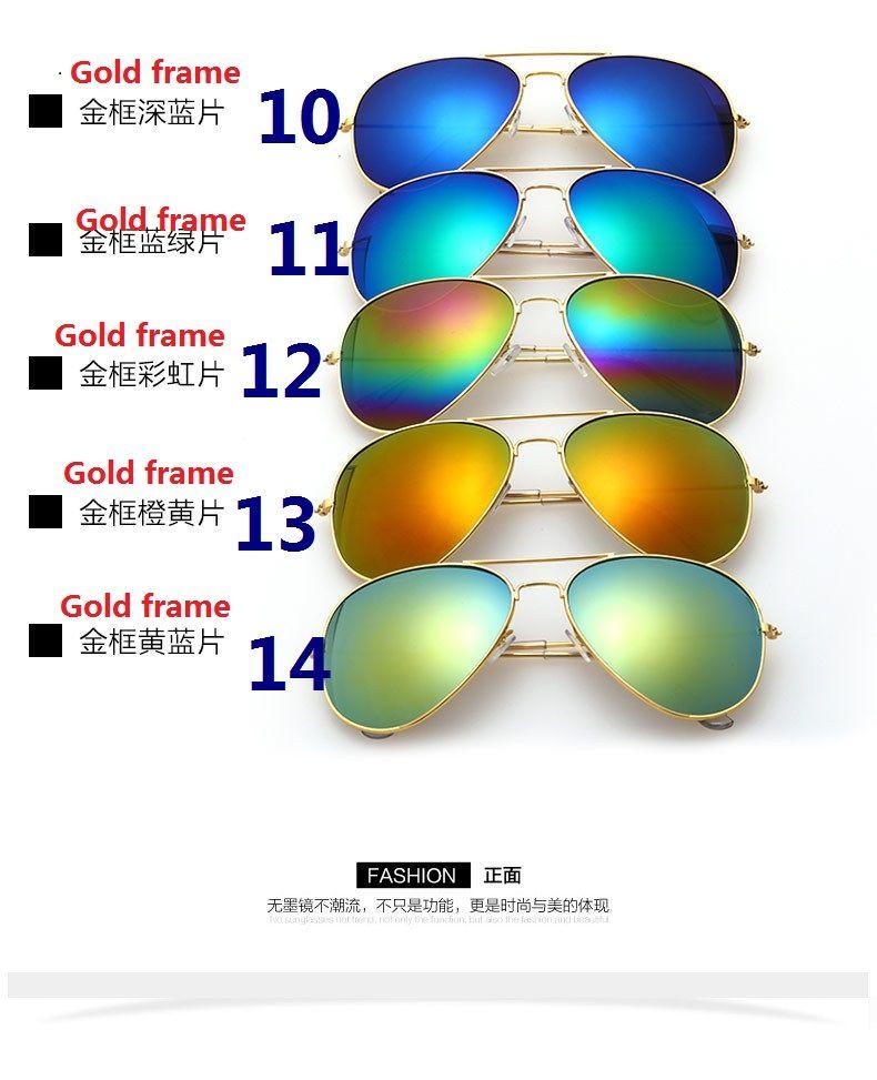 Wholesale Discout Sunglasses Coupon 98