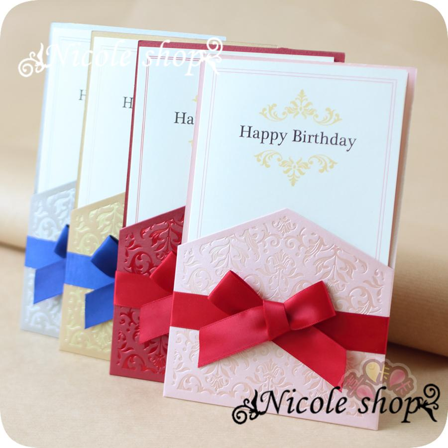 Japanese birthday invitations image collections invitation old fashioned japanese style wedding invitations sketch invitation awesome japanese birthday invitations composition invitations and filmwisefo stopboris Images