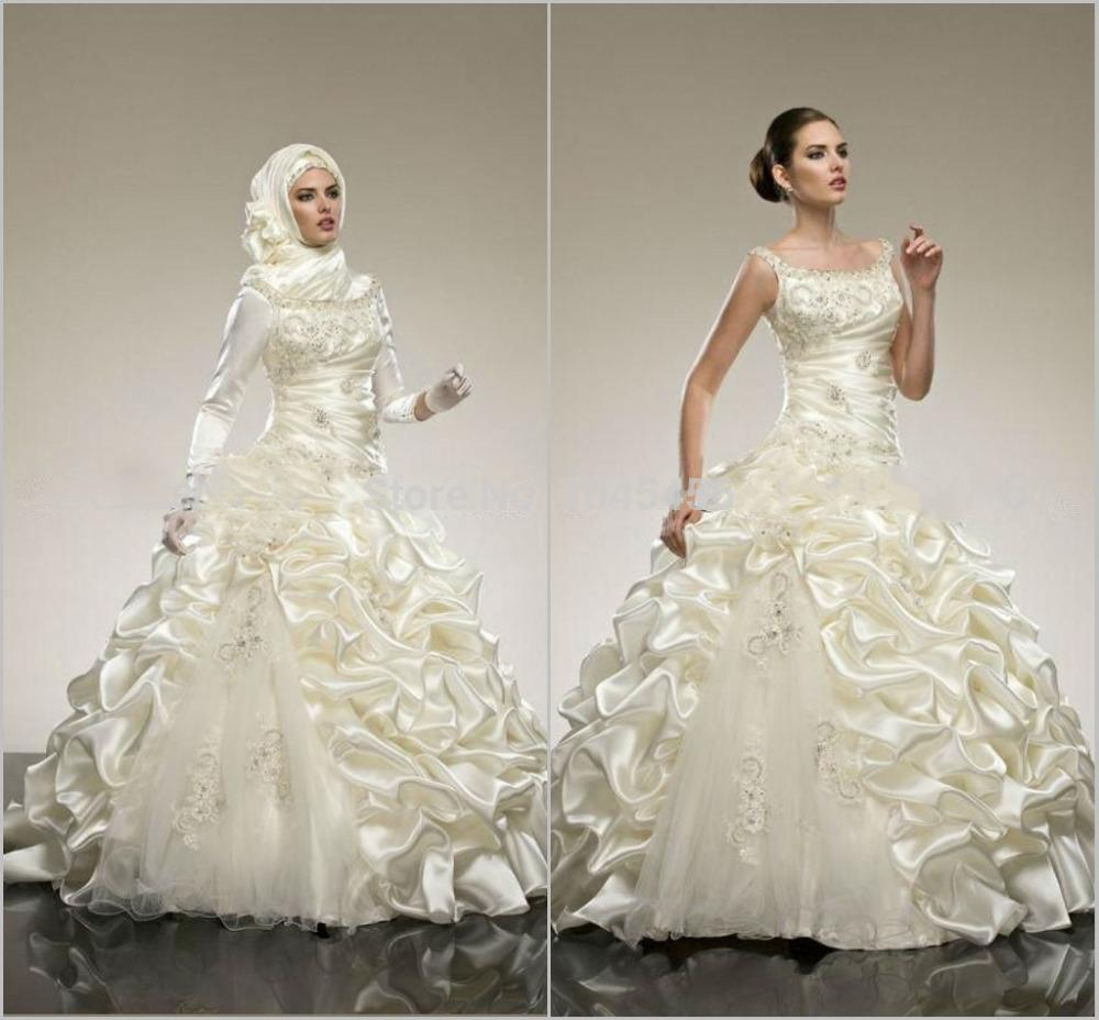 Where to Buy Muslim Beautiful Bridal Dress Online? Where Can I Buy ...