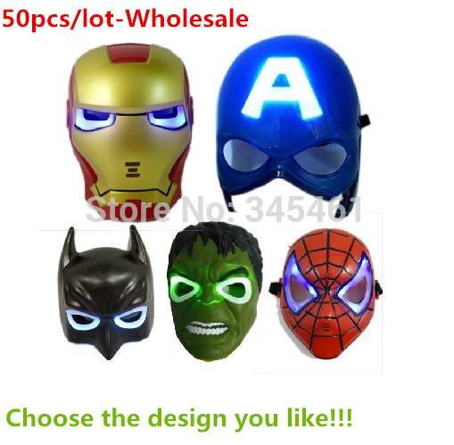 Cool Masks Design