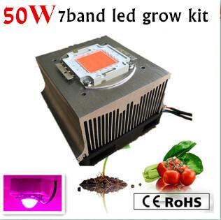 2014 new arrival 50w diy led grow kit 50w 7band led grow. Black Bedroom Furniture Sets. Home Design Ideas