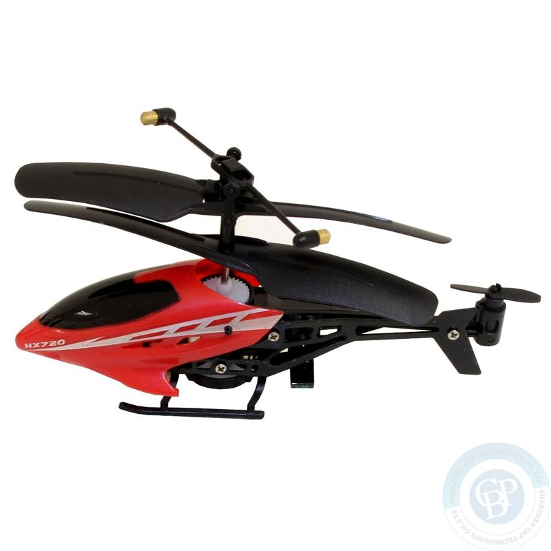 Best Flying Toys : New arrival mini remote control toys rc helicopter