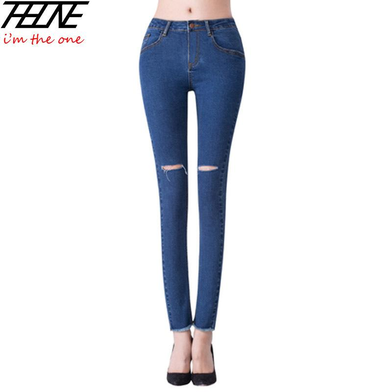 2017 New Fashion Skinny Jeans Women Denim Pants Holes Washed ...