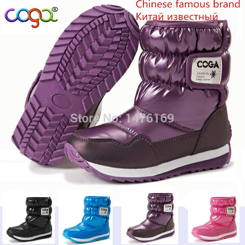 Chinese Top Brand Children Shoes,2014 Boys & Girls Boots ...