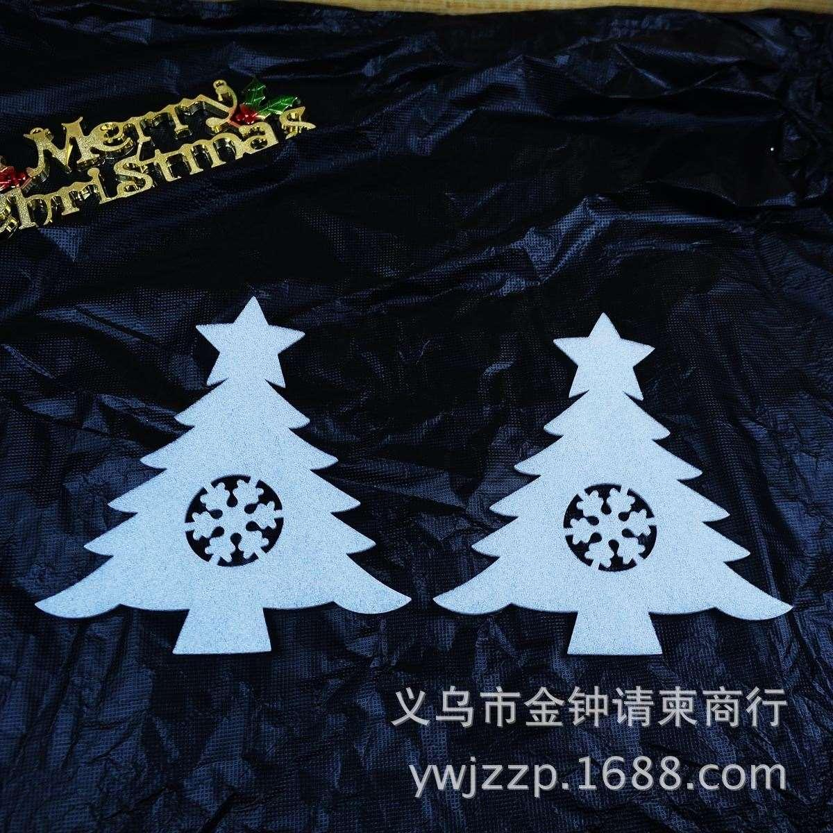 Foam Glass Christmas Tree Ornaments