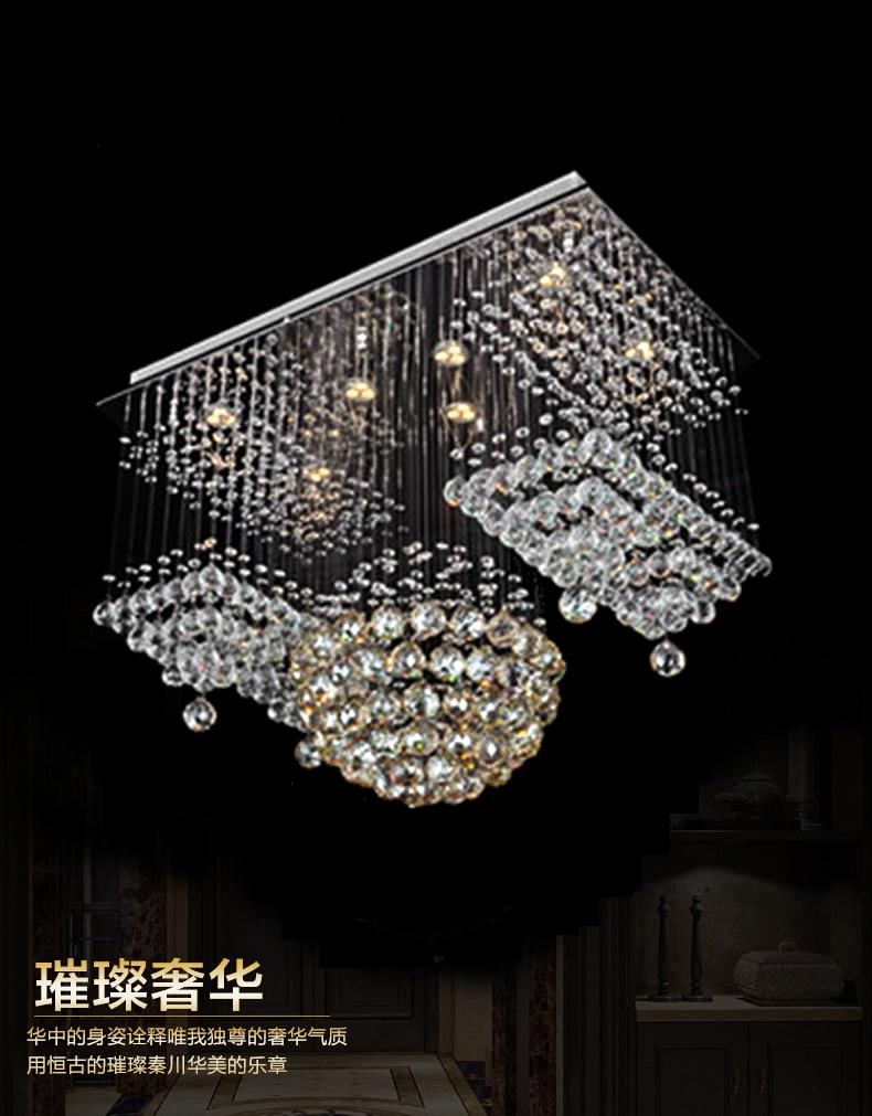 New Flush Mount Large Contemporary