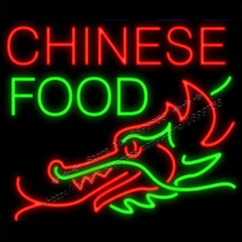 Chinese Food Delivery Chicago