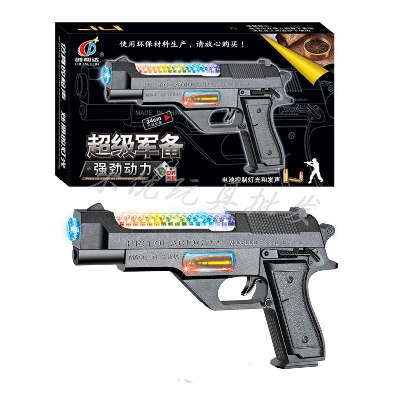 Star Wars Toy Guns : Dhl new children electric toy gun with star wars