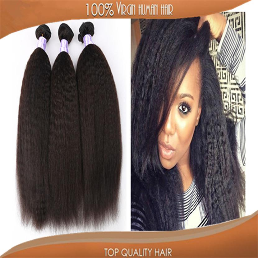 Hair Extension Wefts Cheap 82