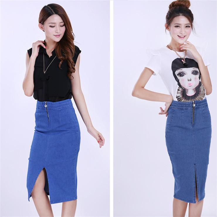 2015 New Arrival Women Fashion Denim Skirts OL Career Wear Front ...
